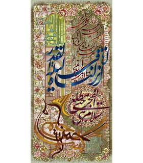نخ و نقشه تابلو فرش طرح مذهبی کد 30