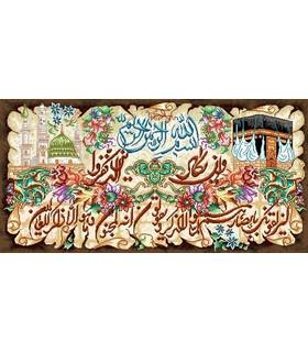 نخ و نقشه تابلو فرش طرح مذهبی کد 52