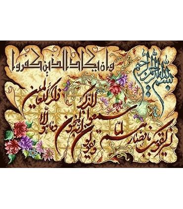 نخ و نقشه تابلو فرش طرح مذهبی کد 55