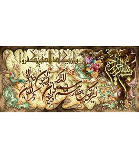 نخ و نقشه تابلو فرش طرح مذهبی کد 62
