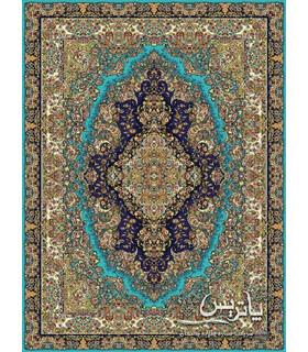 فرش ماشینی پاتریس طرح سارینا فیروزه ای