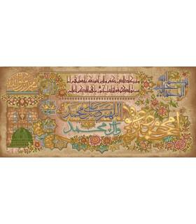 نخ و نقشه تابلو فرش طرح مذهبی کد 88
