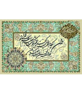 نخ و نقشه تابلو فرش طرح مذهبی کد 102