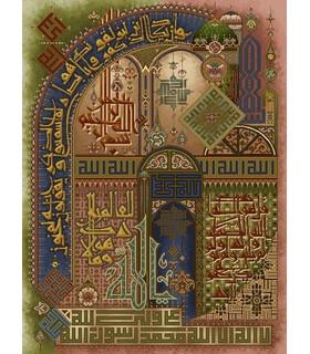 نخ و نقشه تابلو فرش طرح مذهبی کد 104