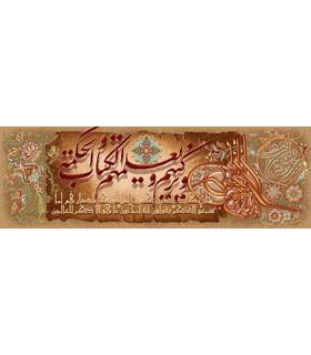 نخ و نقشه تابلو فرش طرح مذهبی کد 112