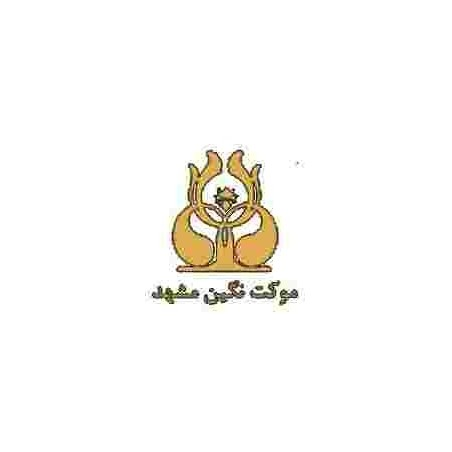 موکت نگین مشهد