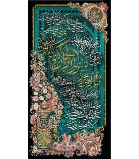 نخ و نقشه تابلو فرش طرح مذهبی کد 29