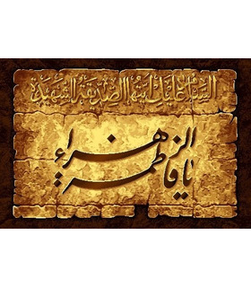 نخ و نقشه تابلو فرش طرح مذهبی کد 35