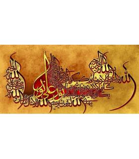 نخ و نقشه تابلو فرش طرح مذهبی کد 36