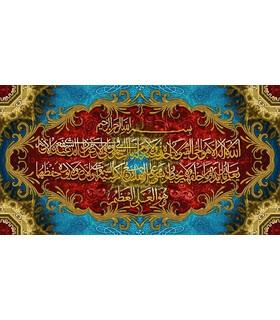نخ و نقشه تابلو فرش طرح مذهبی کد 38