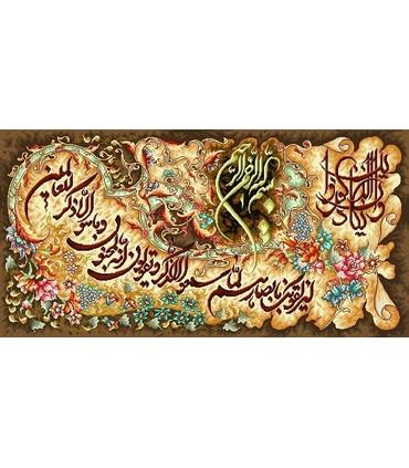 نخ و نقشه تابلو فرش طرح مذهبی کد 53