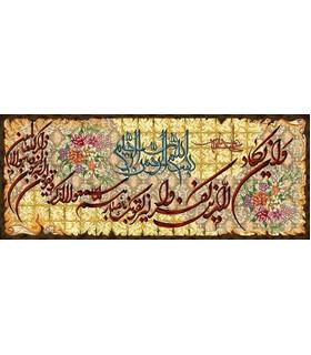 نخ و نقشه تابلو فرش طرح مذهبی کد 56