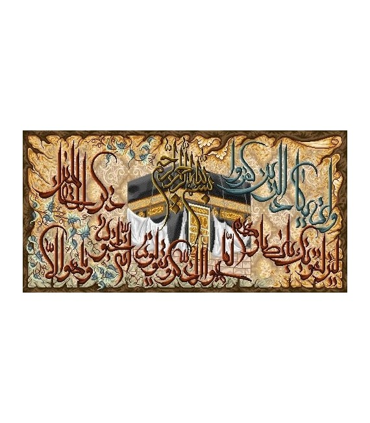 نخ و نقشه تابلو فرش طرح مذهبی کد 66