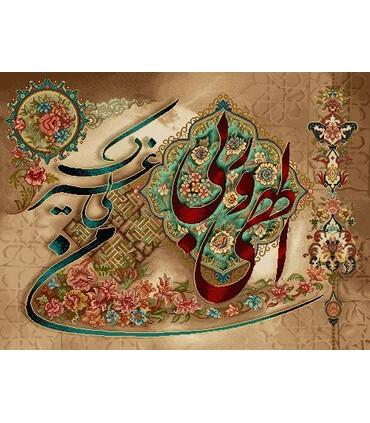 نخ و نقشه تابلو فرش طرح مذهبی کد 67