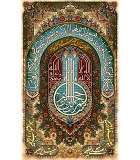 نخ و نقشه تابلو فرش طرح مذهبی کد 82