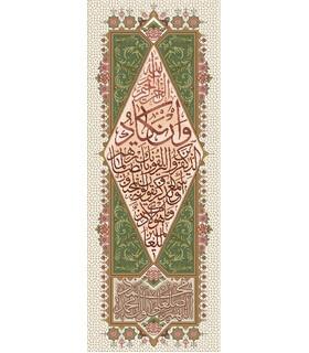 نخ و نقشه تابلو فرش طرح مذهبی کد 87