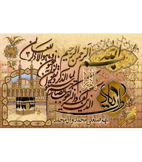 نخ و نقشه تابلو فرش طرح مذهبی کد 93