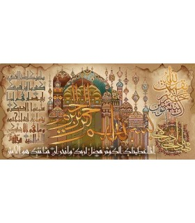 نخ و نقشه تابلو فرش طرح مذهبی کد 107