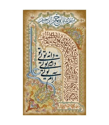 نخ و نقشه تابلو فرش طرح مذهبی کد 108