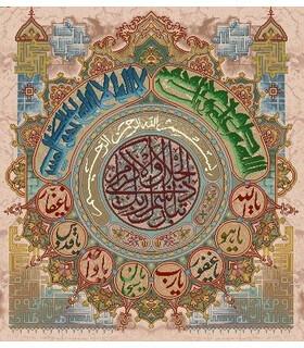 نخ و نقشه تابلو فرش طرح مذهبی کد 109