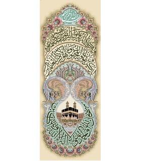 نخ و نقشه تابلو فرش طرح مذهبی کد 114