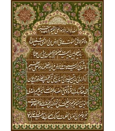 نخ و نقشه تابلو فرش طرح مذهبی کد 115