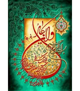 نخ و نقشه تابلو فرش طرح مذهبی کد 125