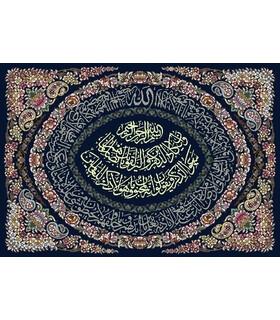 نخ و نقشه تابلو فرش طرح مذهبی کد 139
