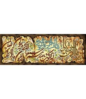 نخ و نقشه تابلو فرش طرح مذهبی کد 9