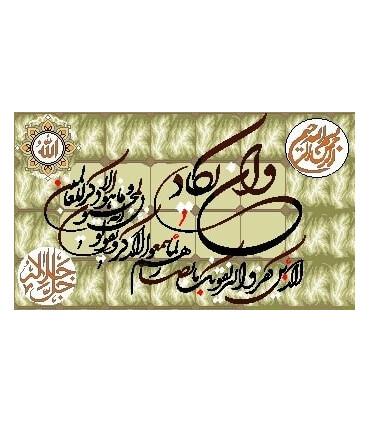 نخ و نقشه تابلو فرش طرح مذهبی کد 13