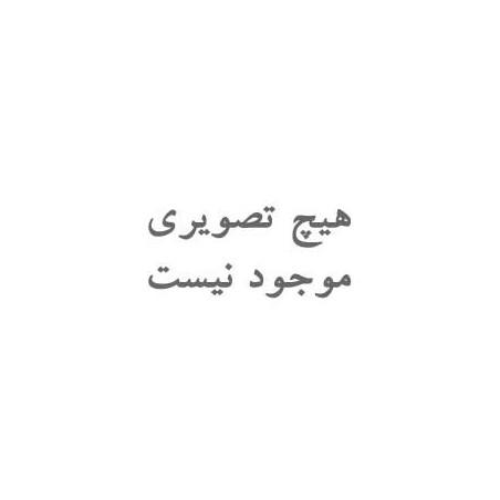 پیمان موکت مشهد