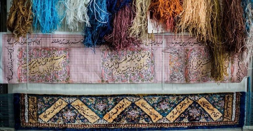 راهنمای انتخاب و خرید فرش دستباف